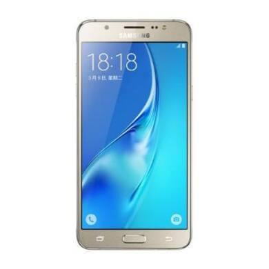 Samsung J510F 2016 Galaxy J5 Dual Sim Gold