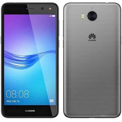 Huawei Y6 2017 16GB Dual SIM, szürke, Kártyafüggetlen, Gyártói garancia