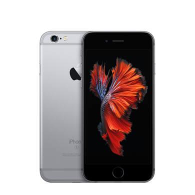 Apple iPhone 6S Plus 32GB asztroszürke, Kártyafüggetlen, 1 év Gyártói garancia